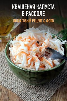 Appetizer Salads, Appetizers, Breakfast Crepes, Fika, Coconut Flakes, Preserves, Pickles, Cabbage, Healthy Recipes
