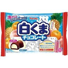 Furuta Shirokuma Chocolate 18pcs  Refrigerate and then eat. Made with the image of Shirokuma(polar bear) ice cream. Condensed milk flavor filling in the chocolate.  Individual packing. 18 pieces in the package.  http://ift.tt/28X1Ekj