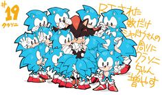 Shadow getting hugged by about 20 Sonics. ^^