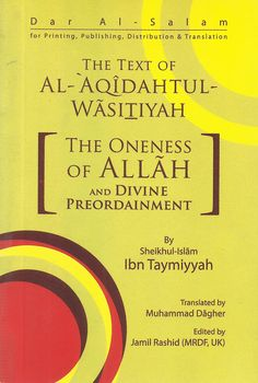 The quran and the prophet in the writings of shaykh ahmad al alawi the text of al aqidahtul wasitiyah fandeluxe Images