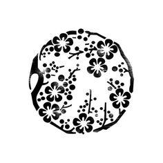 Japanese Stamp, Japanese Logo, Japanese Design, Vintage Japanese, Japanese Art, Japanese Geisha, Print Calendar, Calendar Printing, Simple Flower Drawing