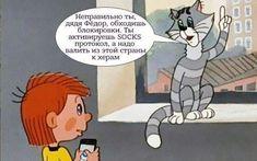 «Дуров, введи войска»: реакция соцсетей наблокировку Telegram вРоссии — Meduza