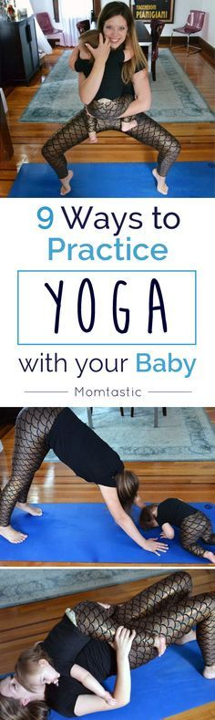 For us, yoga is part of a healthy lifestyle that I take very seriously. It's a great way to stay active and promote a healthy body and mind. And while the occasional class is an amazing reset, here are some of my favorite yoga poses to do at home with my baby. We call them by our own fun little names — matching yoga pants totally optional.