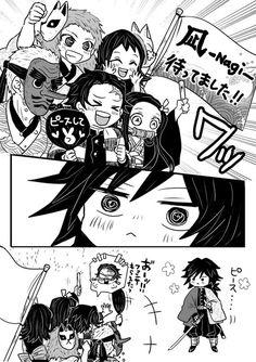 Doujinshi Kimetsu no Yaiba - Couple cà khịa :v - Página 3 - Wattpad Manga Art, Manga Anime, Anime Art, Anime Bebe, Familia Anime, Mini Comic, Demon Hunter, Dragon Slayer, Slayer Anime