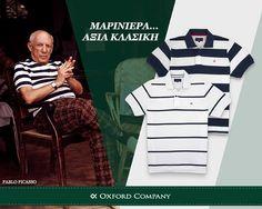 Polo Shirts. Ούτε ο Picasso δεν θα μπορούσε να αντισταθεί στις νέες μαρινιέρες της Oxford Company για την Άνοιξη Καλοκαίρι 2015. Look | Choose | Buy Online http://www.oxfordcompany.gr/category.php?id_category=122