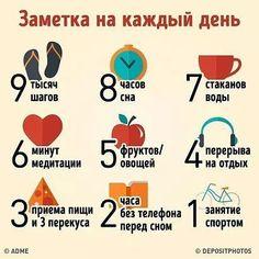"""OK.RU Продукция для укрепления и поддержания здоровья. Программы оздоровления. Биологически активные добавки. #БАД #NSP #Wellness <a href=""""http://www.natr-nn.ru/"""">Все для вашего здоровья и красоты</a> Товары для вашего здоровья и красоты. Вебинары и видеоролики о продукции. БАДы, витамины, минералы. #БАД #NSP #Wellness <a href=""""http://www.natr-nn.ru/"""">Все для вашего здоровья и красоты</a>"""
