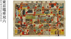 esugoroku_ph004L.jpg (554×306)
