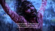 '주 달려 죽은 십자가(옹기장이, 아카펠라)' - 경산중앙교회의 전준포 형제님 추천찬양