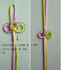 reverse butterfly chinese knot tutorial | Xinblog
