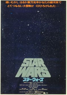 Star Wars [Poster, 11 of 268 high-resolution movie posters in this group. Star Wars Episode 4, Episode Iv, Nerd Love, Star Wars Poster, A New Hope, For Stars, Science Fiction, Movie Posters, Starwars