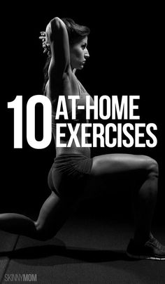 No-equipment exercises to try at home!