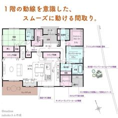 Engineering Notes, Japanese House, House Layouts, Autocad, House Plans, Floor Plans, House Design, How To Plan, Architecture