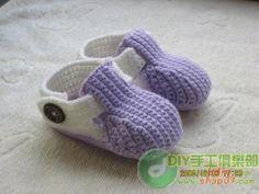 Chaussons bébé au crochet , pas à pas en images !