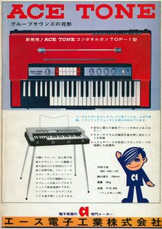 Nomoshikatsuna-TsugeHiroshi magazine 雜之 Kazuaki