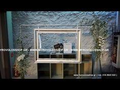 ΓΑΜΟΣ ΖΩΟΔΟΧΟΣ ΠΗΓΗ ΝΕΑ ΦΙΛΑΔΕΛΦΕΙΑ 4,ΟΡΧΙΔΕΕΣ,ΚΑΡΟ ΡΥΖΙΟΥ,FOTOBOOTH,WED...