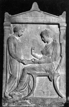 Stele of Hegeso c. 400 BC, National Archaeological Museum of Athens, Pentelic marble Stele for a woman called Hegeso inscribed on the stele. One of the most famous and beautiful pieces of sculpture, located in the Kerameikos Cemetery in Athens. Hegeso seating on a Klysmos chair with her servant facing her offering to her a jewelry box.