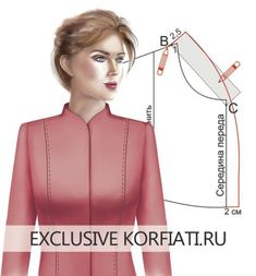 Many beginners in sewing often argue that they do not have any need for special sewing furniture. However, they soon realize the importance of having specialized furniture when they start sewing regularly. Specialized furniture not only makes sewing. Coat Patterns, Dress Sewing Patterns, Clothing Patterns, Techniques Couture, Sewing Techniques, Collar Pattern, Jacket Pattern, Top Pattern, Sewing Collars