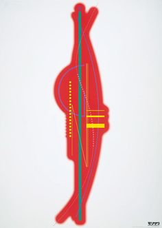 """Takenobu Igarashi, poster design for Morisawa, 1993. """" """"At first glance, it might be difficult to make out the six letters in the abstract pattern of this poster. The letters D E S I G N were drawn with the mouse on the monitor. I tried to calm down..."""