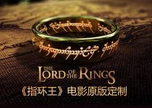 lord of the rings couple gold tungsten jewlery rings brand new high fashion popular couples rings size 14 tungsten (Mainland)) Couple Jewelry, Couple Rings, Men's Jewelry, Jewlery, Jewelry Watches, Fashion Jewelry, Lord Of The Rings, Rings For Men, Mens Ring Sizes