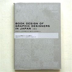 Book By Its Cover » Book Design of Graphic Designers in Japan