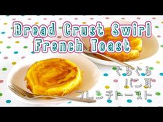 Bread Crust Swirl French Toast  - Video Recipe | Create Eat Happy :) Kawaii Japanese Recipes and Cooking Hacks