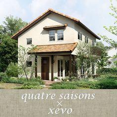 キャトル・セゾン×ダイワハウスの新しい住まい、はじまる。 Spanish Style Homes, Country Style Homes, Japan Modern House, Provence, Weekend House, Entrance Design, Small House Design, Japanese House, Building Design