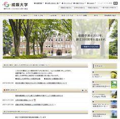 http://www.seikei.ac.jp/university/