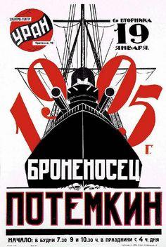 Battleship Potemkin poster. 1920s.