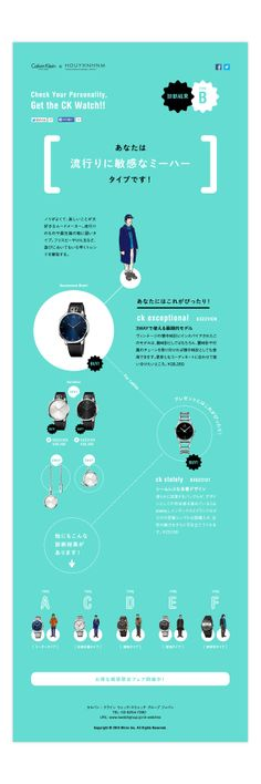 Check Your Personality, Get the CK Watch! Website Design Layout, Web Layout, Layout Design, Web Ui Design, Page Design, Web Japan, Japan Japan, Leaflet Design, Web Design Projects