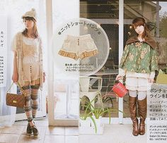 Mori girls