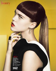 awesome VOGUE TAIWAN | Editorial Beleza Janeiro 2013 | Josefien Rodermans