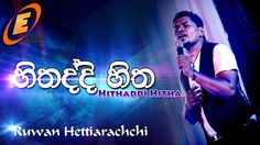 Hithaddi Hitha(Official Audio) - Ruwan Hettiarachchi Audio Songs, Concert, Videos, Music, Fictional Characters, Musica, Musik, Recital, Concerts