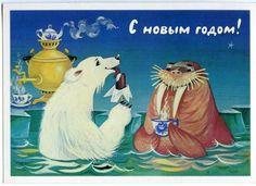 154459 Polar Bear Walrus W TEA Samovar OLD Russian PC | eBay