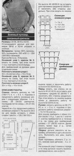 blusa219a.jpg (330×699)