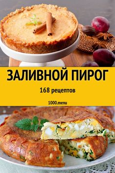 Best Vegan Recipes, Fun Easy Recipes, Healthy Eating Recipes, Easy Meals, World's Best Food, Good Food, Yummy Food, Pizza Recipes, Baking Recipes