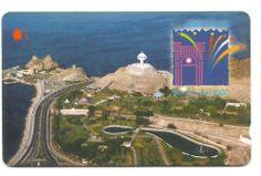 Oman:Riyam Park-Muscat Festival 2000 -used telephone card-telecard-telecart-kart