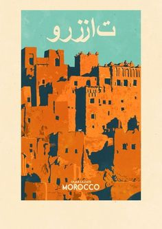 'Ouarzazate - Morocco' - Maroc Désert Expérience tours http://www.marocdesertexperience.com