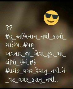 Attitude Status, Attitude Quotes, Rajput Quotes, Royal Names, Royal Logo, Qoutes, Bff, Company Logo, Culture