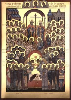Icon by Ksenia Pokrovsky commissioned for the Roman Catholic Cathedral of St. Peter in Trier, Germany. It shows the assembly of all saints. All BLACK saints. The bible is about BLACK people NOT white. Christ is BLACK according to the bible. Black History Books, Black History Facts, Religious Icons, Religious Art, Faith Of Our Fathers, Black Jesus, Russian Painting, Byzantine Icons, Orthodox Icons
