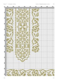 """ru / kento - Альбом """"Α Palestinian Embroidery, Filet Crochet, Cross Stitching, Geometry, Cross Stitch Patterns, Diy And Crafts, Weaving, Quilts, Blanket"""