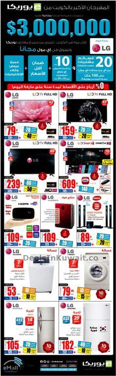 july 4th 2015 tv deals