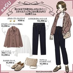 Image may contain: shoes and text Girls Fashion Clothes, Kpop Fashion Outfits, Grunge Outfits, Casual Outfits, Cute Outfits, Korean Fashion Trends, Korea Fashion, Japan Fashion, Style Grunge