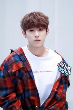 Wanna one park Woojin