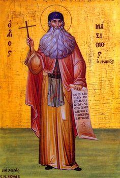Ολη η Ορθοδοξία: 21 Ιανουαρίου Άγιος Μάξιμος ο Γραικός