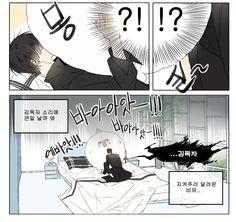 Anime Chibi, Anime Naruto, Manga Anime, Cute Love Pictures, S Class, Point Of View, Light Novel, Art Studies, Anime Love