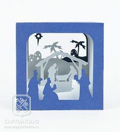Куб-туннель с традиционным рождественским сюжетом - очень эффектный бумажный сувенир, который можно преподнести в подарок к Рождеству Христову. Silhouette Curio, Ferrari Logo, Bookends, Logos, Decor, Art, Cuba, Art Background, Decoration