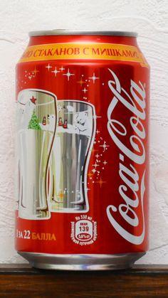 Coca-Cola 2014