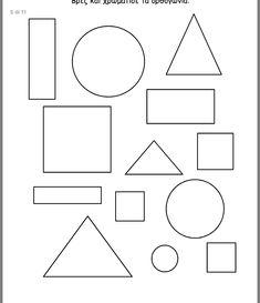 Symbols, Letters, Image, Art, Different Shapes, Art Background, Kunst, Letter, Performing Arts