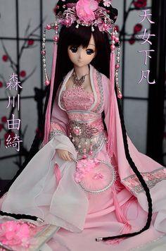 Yuki Morikawa Dollfie Dream Seremban