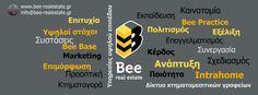 Bee words!
